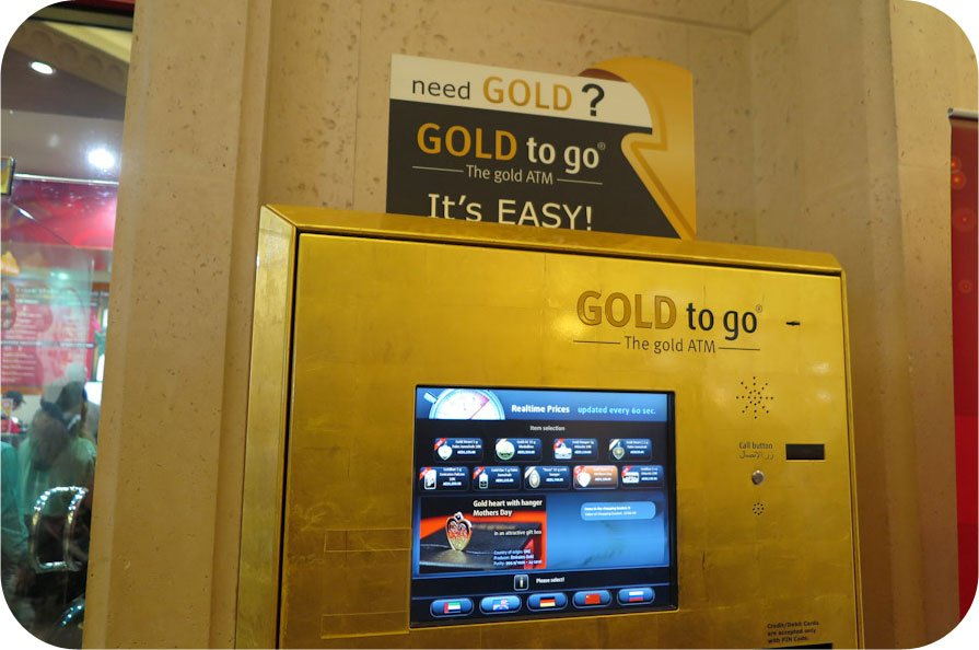 Dubai atm gold to go