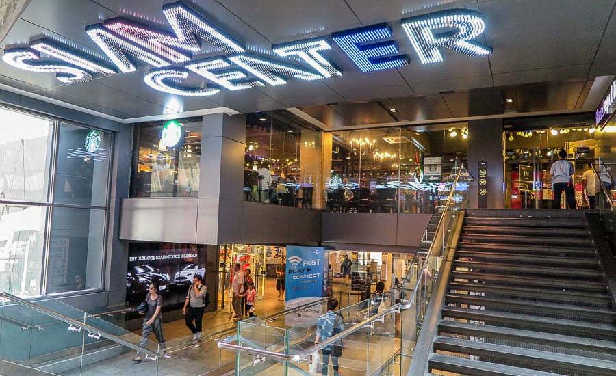 Siam Center Bangkok, Thailand
